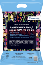 амонофоксамид_15_20_20