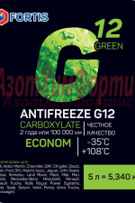 G12_econom_51l