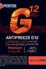 G12_premium_5l