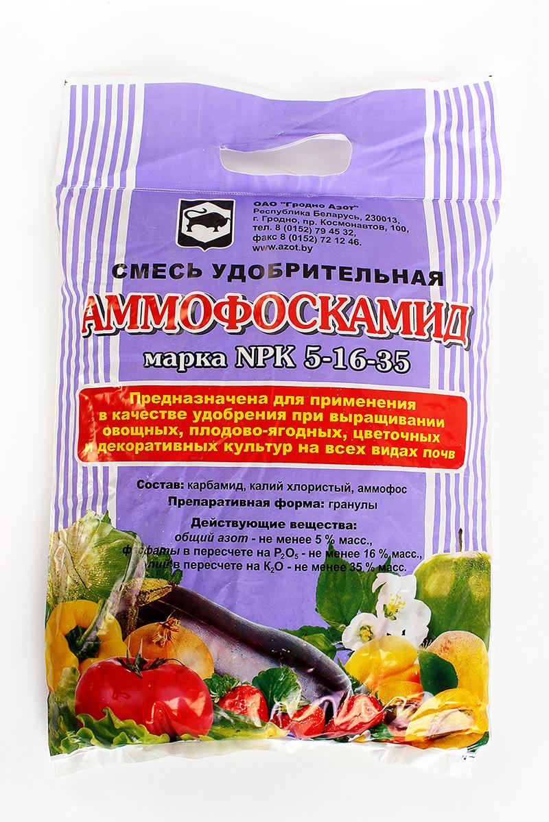 NPK-5-16-35-atumn