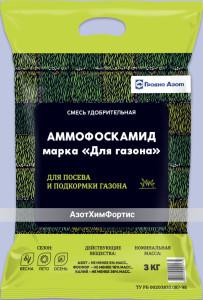 Удобрения для газона АММОФОСКАМИ