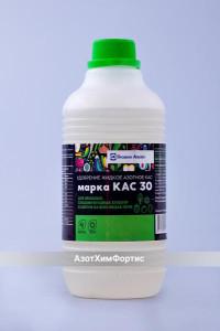 Жидкое азотное КАС-30