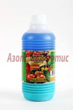fungicid1-683x1024