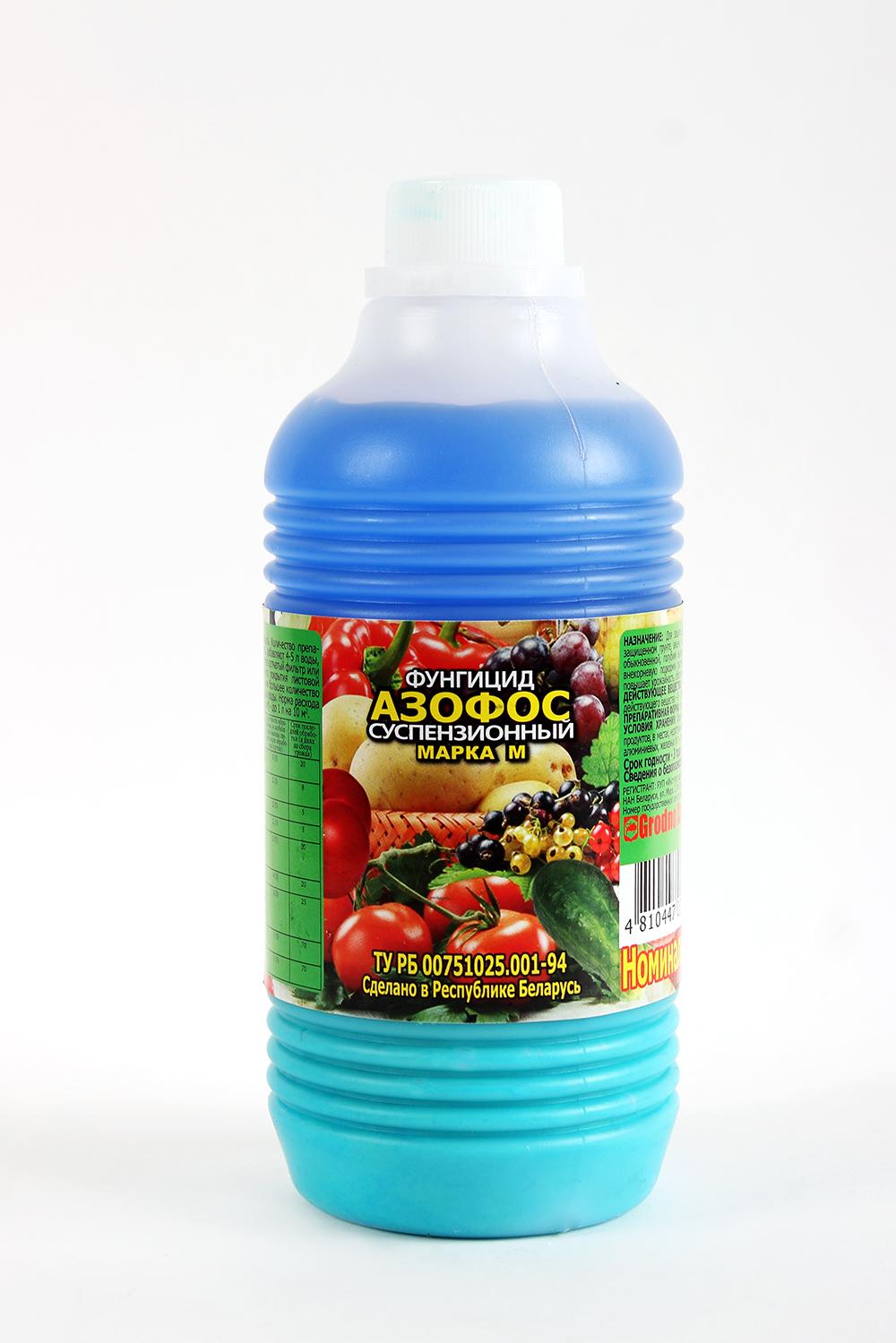 fungicid1