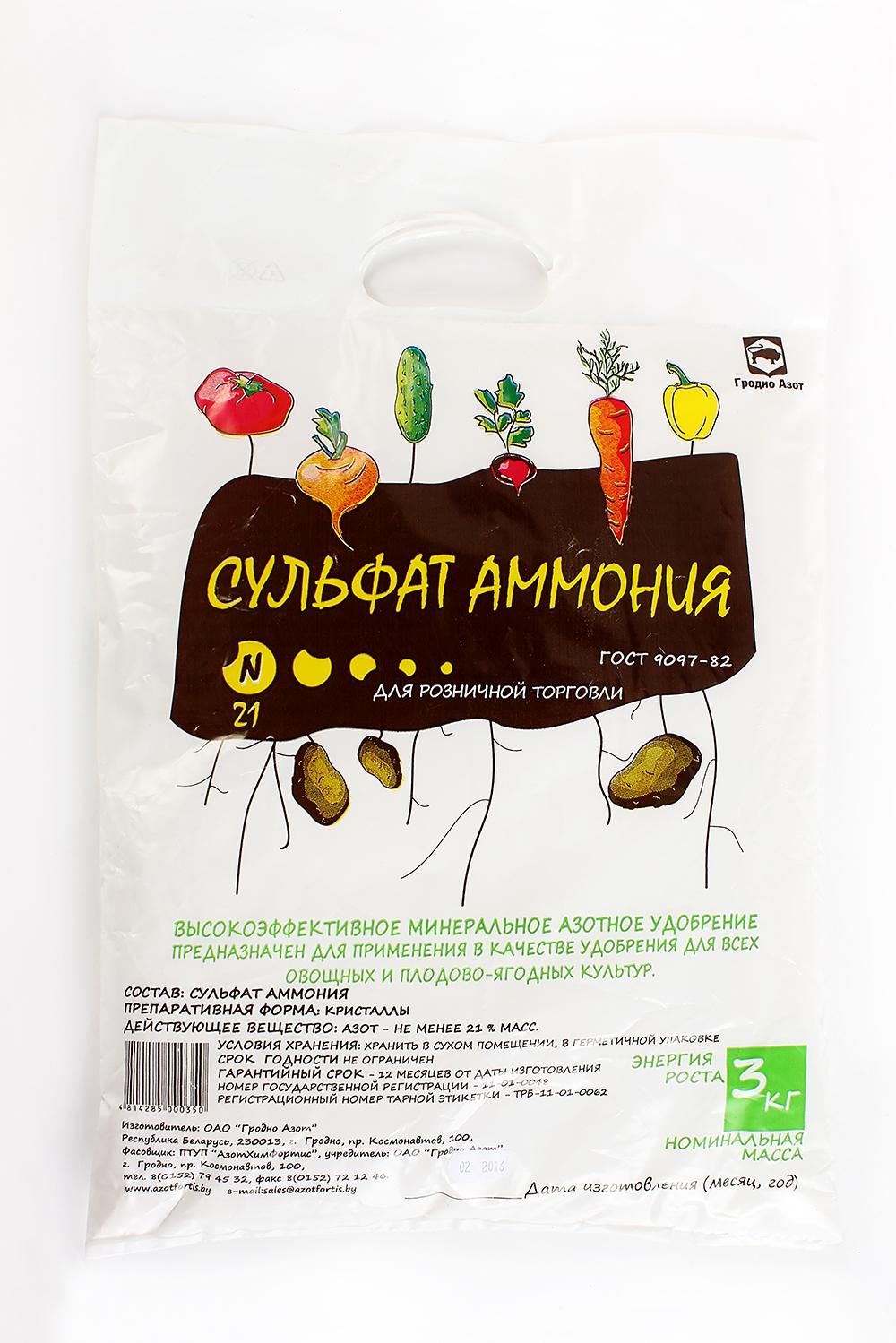 sulfat-amony