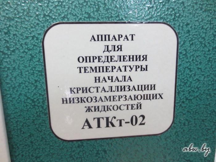 _тест_ 24