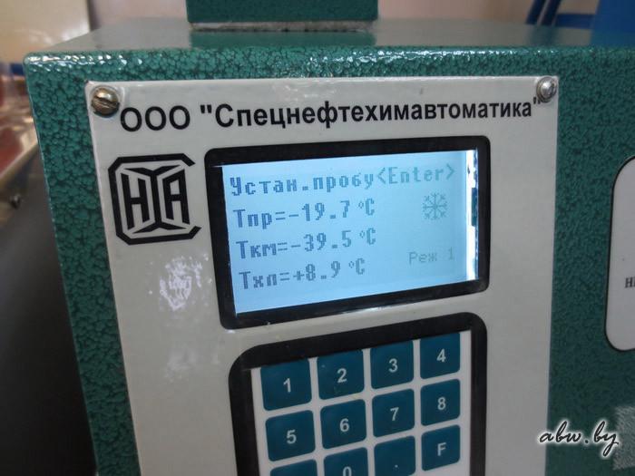 _тест_ 29