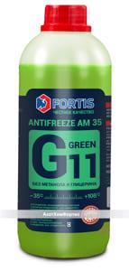 канистра G11 green 1 кг копи 300