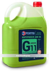 канистра G11 green 5 кг копи