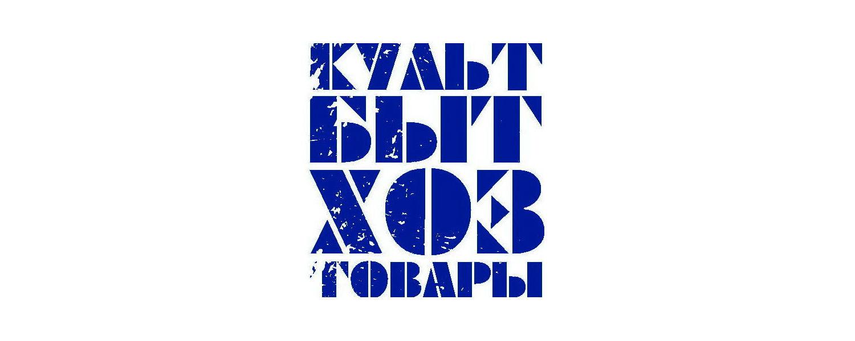 kbht_2