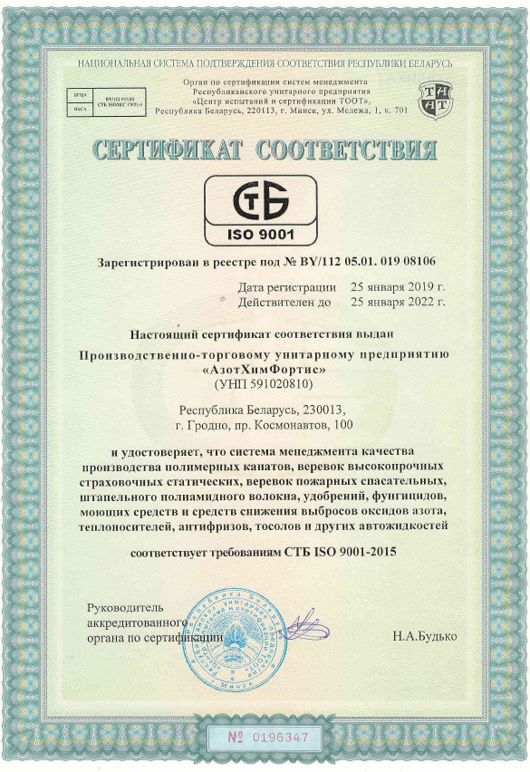 sertif100