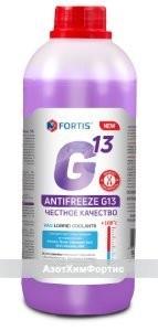 G13 фиолетовый 1