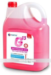 G13 розовая 5